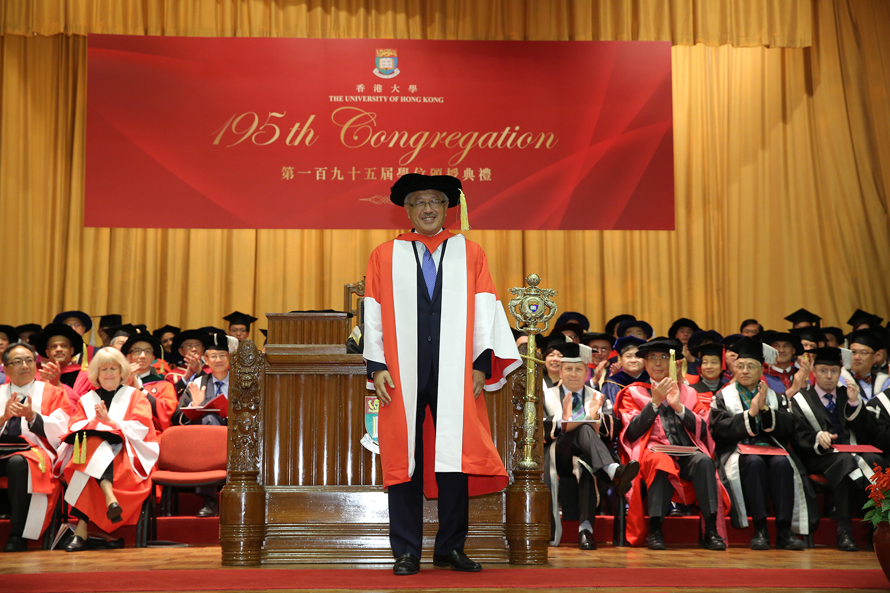 The 195th Congregation