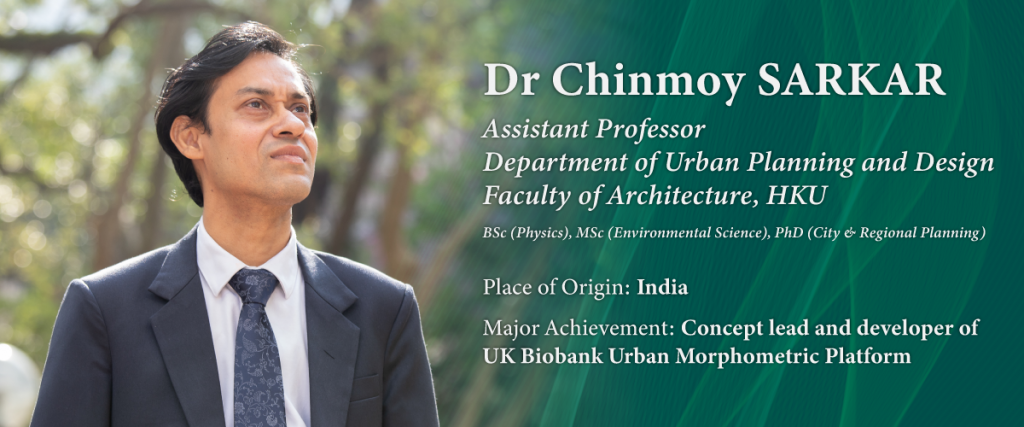 Chinmoy Sarkar, BSc, Msc, PhD